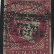 Sellos: FILIPINAS, 1855 EDIFIL Nº 20E, HABILITADOS POR LA NACIÓN, . Lote 182029583