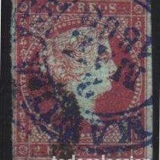 Sellos: FILIPINAS, 1856-1866 EDIFIL Nº 6B . Lote 182029752