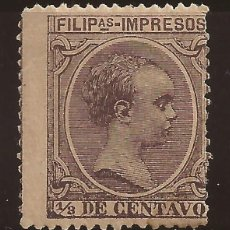 Sellos: FILIPINAS 1890 - EDIFIL Nº 79 CARTUCHO RETOCADO. Lote 183567510