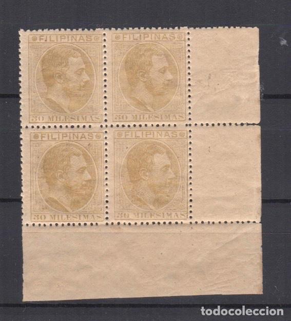 1886 EXCOLONIA ESPAÑOLA FILIPINAS ALFONSO XII - EDIFIL 71** MNH - BLOQUE 4 SELLOS (Sellos - España - Dependencias Postales - Filipinas)