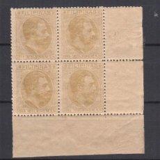 Sellos: 1886 EXCOLONIA ESPAÑOLA FILIPINAS ALFONSO XII - EDIFIL 71** MNH - BLOQUE 4 SELLOS. Lote 184487898