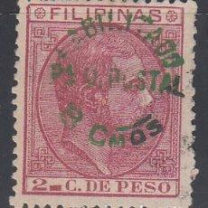 Sellos: FILIPINAS, 1881-1888 EDIFIL Nº 66AU /*/ . Lote 186429182