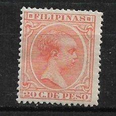 Sellos: FILIPINAS 1896 EDIFIL 128 * - 3/1. Lote 187118502