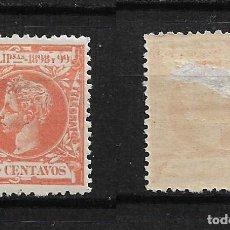 Sellos: FILIPINAS 1898 EDIFIL 139 - 3/1. Lote 187119178
