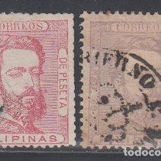 Sellos: FILIPINAS, 1872 EDIFIL Nº 25, 28, . Lote 187201791