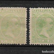 Sellos: FILIPINAS 1890 EDIFIL 83 Y 85 * - 3/3. Lote 187214508