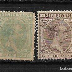 Sellos: FILIPINAS 1891 EDIFIL 95 Y 97 * - 3/3. Lote 187214642
