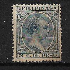 Sellos: FILIPINAS 1890 EDIFIL 82 * - 3/3. Lote 187214715