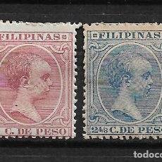 Sellos: FILIPINAS 1890 EDIFIL 80/81 * - 3/3. Lote 187215202