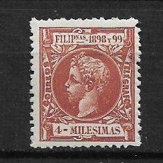 Sellos: FILIPINAS 1898 EDIFIL 134 * - 3/3. Lote 187215763