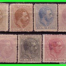 Sellos: FILIPINAS TELÉGRAFOS 1886 ALFONSO XII, EDIFIL Nº 9, 11, 12, 14, 16, 17 Y 20 * / (*). Lote 187512701