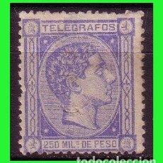 Sellos: FILIPINAS TELÉGRAFOS 1876 ALFONSO XII, EDIFIL Nº 3 (O). Lote 187513006