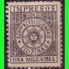 Sellos: FILIPINAS 1898 GOBIERNO REVOLUCIONARIO, EDIFIL Nº 1 (*). Lote 187528212