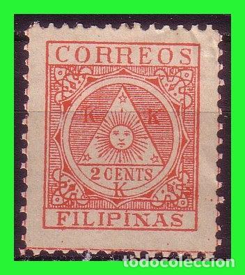 FILIPINAS 1898 GOBIERNO REVOLUCIONARIO, EDIFIL Nº 4 (*) (Sellos - España - Dependencias Postales - Filipinas)