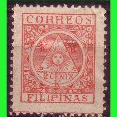 Sellos: FILIPINAS 1898 GOBIERNO REVOLUCIONARIO, EDIFIL Nº 4 (*). Lote 187528276