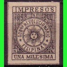 Sellos: FILIPINAS 1898 GOBIERNO REVOLUCIONARIO, EDIFIL Nº 1S (*). Lote 187528316