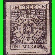 Sellos: FILIPINAS 1898 GOBIERNO REVOLUCIONARIO, EDIFIL Nº 1S (O). Lote 187528375