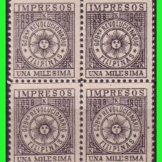 Sellos: FILIPINAS 1898 GOBIERNO REVOLUCIONARIO, EDIFIL Nº 1 B4 * *. Lote 187528437