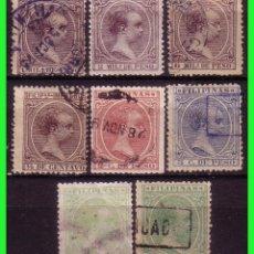 Sellos: FILIPINAS 1890 ALFONSO XIII, EDIFIL Nº 76 A 80, 82, 83 Y 85 (O). Lote 187528986