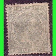 Sellos: FILIPINAS 1891 ALFONSO XIII, EDIFIL Nº 90 (O). Lote 187529053