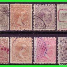 Sellos: FILIPINAS 1894 ALFONSO XIII, EDIFIL Nº 105, 108, 110, 111, 113 A 116 (O). Lote 187529225