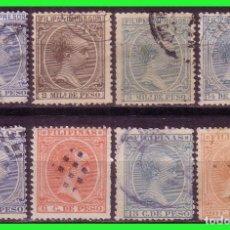 Sellos: FILIPINAS 1896 ALFONSO XIII, EDIFIL Nº 117 A 120, 123 Y 126 A 128 (O). Lote 187529338