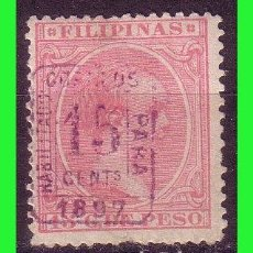 Sellos: FILIPINAS 1898 ALFONSO XIII, HABILITADOS, EDIFIL Nº 130 F (*). Lote 187529601