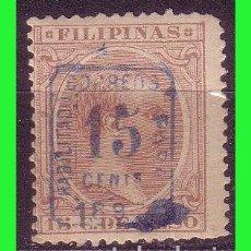 Sellos: FILIPINAS 1898 ALFONSO XIII, HABILITADOS, EDIFIL Nº 130 E * * MARQUILLADO. Lote 187529660