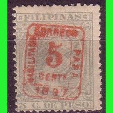 Sellos: FILIPINAS 1898 ALFONSO XIII, HABILITADOS, EDIFIL Nº 130 A (*). Lote 187529747