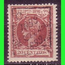 Sellos: FILIPINAS 1898 ALFONSO XIII, HABILITADOS, EDIFIL Nº 163 * *. Lote 187529890