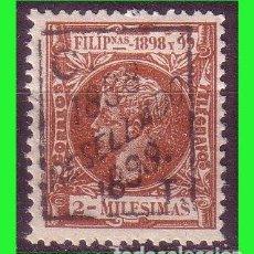 Sellos: FILIPINAS 1898 ALFONSO XIII, HABILITADOS, EDIFIL Nº 152 * *. Lote 187529950