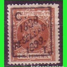 Sellos: FILIPINAS 1898 ALFONSO XIII, HABILITADOS, EDIFIL Nº 151 * *. Lote 187530053