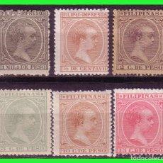 Sellos: FILIPINAS 1894 ALFONSO XIII, EDIFIL Nº 105, 108, 110, 111, 114 Y 115 * * / * / (*). Lote 187530361
