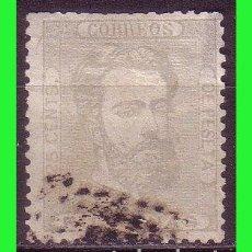 Sellos: FILIPINAS 1872 AMADEO I, EDIFIL Nº 27 (O) . Lote 187591317