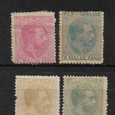 Sellos: FILIPINAS 1886-1889 LOTE SELLOS * (*) - 3/12. Lote 188729962