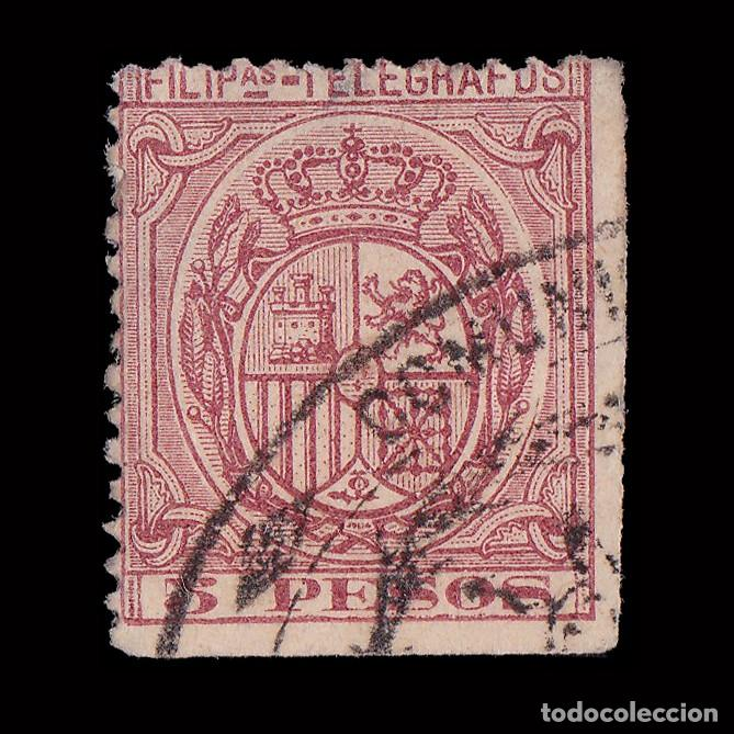 FILIPINAS.TELÉGRAFOS 1896 ESCUDO.5P.USADO.EDIFIL 68. (Sellos - España - Dependencias Postales - Filipinas)