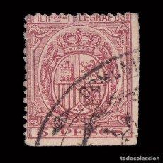Sellos: FILIPINAS.TELÉGRAFOS 1896 ESCUDO ESPAÑA.5P..USADO.EDIFIL 68.. Lote 191509531