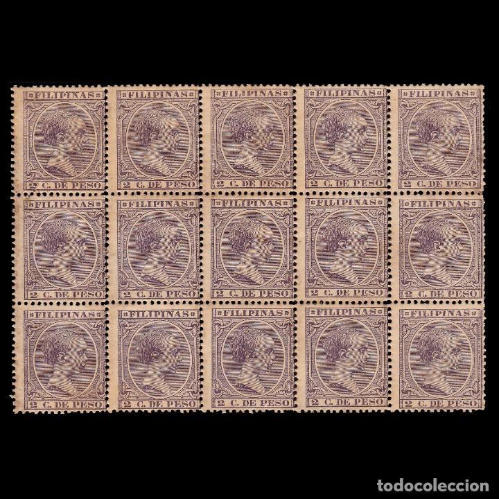 FILIPINAS.1891-93.ALFONSO XIII.2C.BLQ 15.MNG.EDIFIL 93. (Sellos - España - Dependencias Postales - Filipinas)