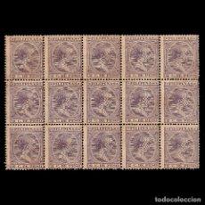 Sellos: FILIPINAS.1891-93.ALFONSO XIII.2C.BLQ 15.MNG.EDIFIL 93.. Lote 191757342
