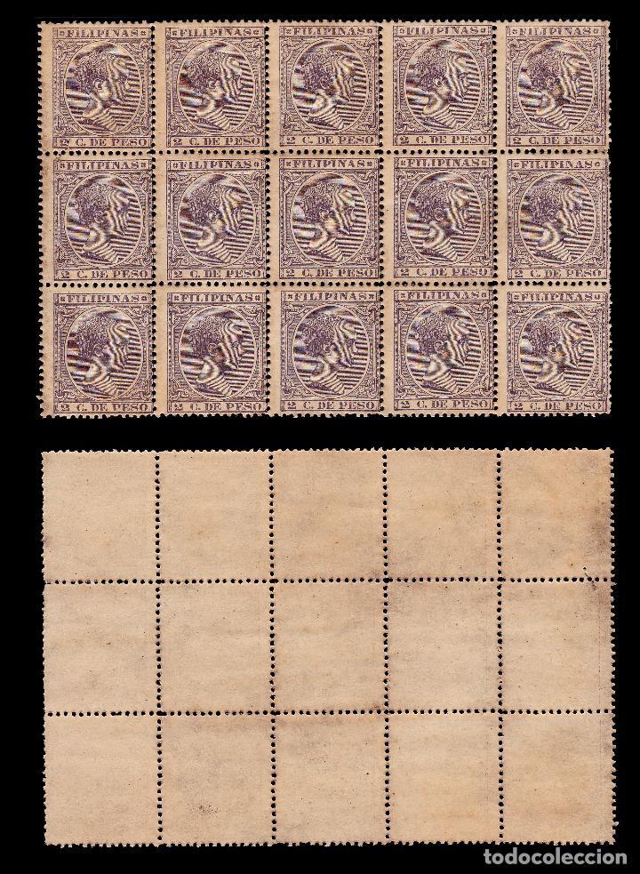 Sellos: FILIPINAS.1891-93.Alfonso XIII.2c.Blq 15.MNG.Edifil 93. - Foto 2 - 191757342