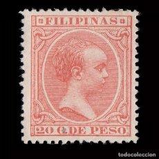 Sellos: FILIPINAS.1896-97.ALFONSO XIII. 20CT.HN. EDIFIL 128. Lote 192351962