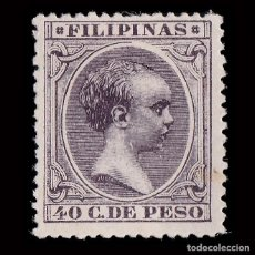 Sellos: FILIPINAS.1896-97.ALFONSO XIII.40CT.MH. EDIFIL 129. Lote 192353045