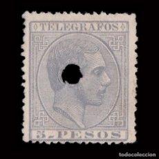 Sellos: FILIPINAS TELÉGRAFOS. 1898.ALFONSO XIII. 5P.GRIS VIOLETA.TALADRO. EDIFIL 7. Lote 192354081