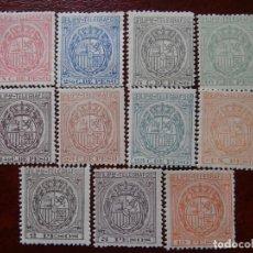 Sellos: ESPAÑA - COLONIAS - FILIPINAS - TELEGRAFOS 1892 - SERIE COMPLTETA NUEVA - EDIFIL 37/47 -.. Lote 193573712