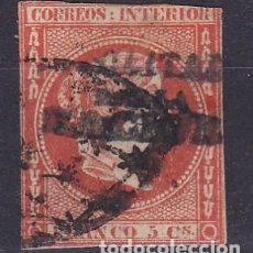 Sellos: C67 FILIPINAS EDIFIL Nº 20H USADO. Lote 194993286