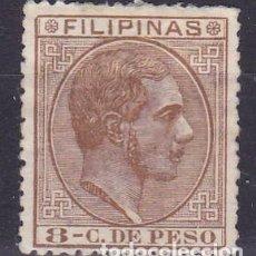 Sellos: C68 FILIPINAS EDIFIL Nº 62 *. Lote 194993498