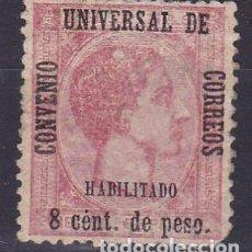 Sellos: C69 FILIPINAS EDIFIL Nº 55 *. Lote 194993813