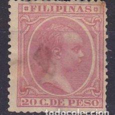 Sellos: C71 FILIPINAS EDIFIL Nº 86 *. Lote 194995193