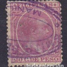 Sellos: C72 FILIPINAS EDIFIL Nº 102 MATASELLOS RARO. Lote 194995796