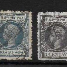 Sellos: FILIPINAS 1898 Y 1899 EN USADO. Lote 195002262